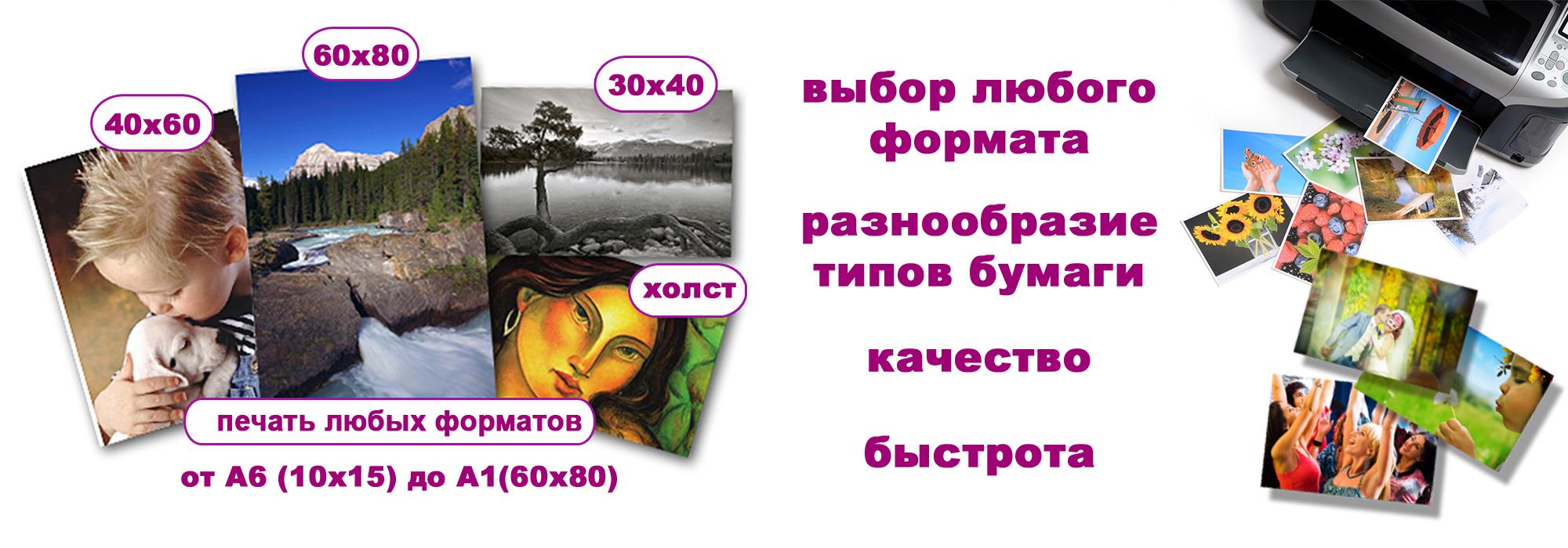 изба жилой профессиональная печать фотографий москва периодически делаю попытки