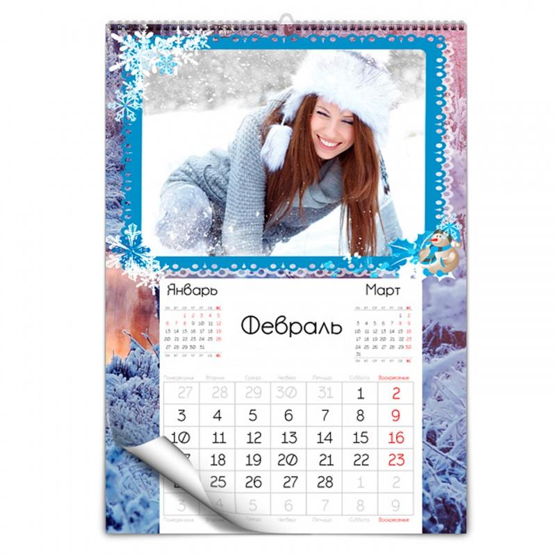 Календарь перекидной с фото картинки